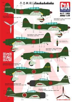 CTA 1/72 尽忠報国 / Jinchuhokoku IJN WW2 Aircraft - D3A2 Val, A6M5 Zero, D4Y Judy, B6N Jill